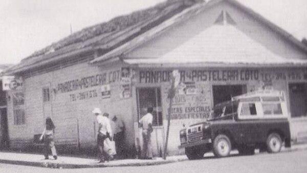 La panadería que puso la pareja fue un negocio éxitoso por mucho tiempo. Foto: Cortesía Elizabeth Coto