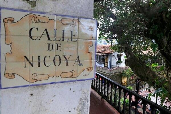 Algunos de los pasillos tienen nombre de lugares emblemáticos de Tiquicia. Rafael Pacheco.