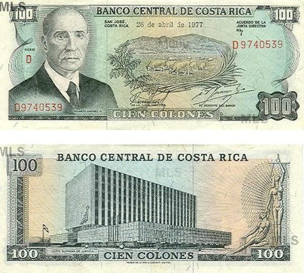 Este es un billete de cien colones que circuló en Costa Rica a partir de 1977.