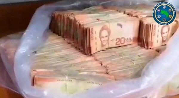 Las autoridades investigan la procedencia del dinero. Foto MSP.